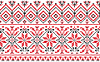 Vector clipart: Ukrainian ornament - cross-stitch on white