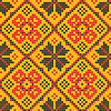 Seamless texture - Ukrainian cross-stitch ornament