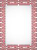 Vector clipart: Vertical frame - cross stitch Ukrainian ornament
