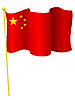 Vektor Cliparts: Flagge China