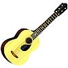 Vector clipart: an acoustic guitar