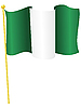 Vector clipart: flag of Nigeria