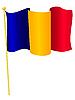 Vektor Cliparts: Flagge von Rumänien