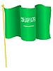 Vektor Cliparts: Die Flagge Saudi-Arabien