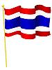 Vektor Cliparts: Flagge von Thailand