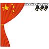 Векторный клипарт: Театр Китае.
