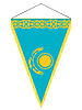 Векторный клипарт: вымпел с Государственным флагом Республики Казахстан