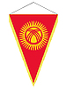 Vector clipart: pennant with the national flag of Kyrgyzstan