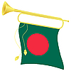 bugle with flag Bangladesh