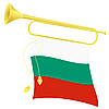 bugle with flag of Bulgaria