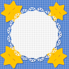 Vector clipart: Stars and lace.