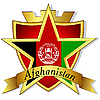 gold star to the flag of Afghanistan on the background