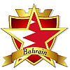 gold star to the flag of Bahrain th