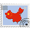stamp with the image maps of China
