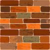 Vector clipart: brick wall