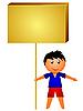 Векторный клипарт: Мальчик с доской.