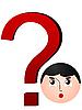 Векторный клипарт: Вопросительный знак с лицом мальчика `ы