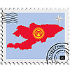 stamp with the image maps of Kyrgyzstan