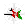 Vector clipart: the air in Afghanistan