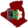 Mobile Communications Алжир