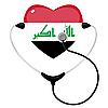 Vector clipart: Medicine Iraq