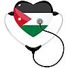 Vector clipart: Medicine Jordan