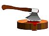 Vector clipart: an ax and slaughterhouse
