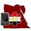 Vector clipart: Mobile Communications Egypt