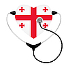 Vector clipart: Medicine Georgia