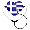 Vector clipart: Medicine Greece