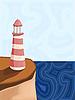 Vector clipart: lighthouse