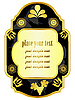 Vector clipart: vintage label with gold border