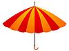 Vector clipart: Umbrella.