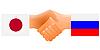 ID 3206636 | Oznaka przyjaźni Rosja i Japonia | Klipart wektorowy | KLIPARTO
