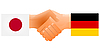 Vector clipart: Sign of friendship between Germany and Japan