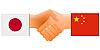 Zeichen der Freundschaft die China und Japan