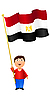 Vector clipart: boy with the flag of Egypt