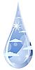 Una gota de agua. | Ilustración vectorial