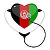 Векторный клипарт: Медицина Афганистане
