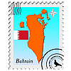 Stamp with the image maps of Bahrain | 向量插图