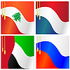 Vector clipart: Collection of s of flags of Lebanon, Nether