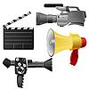 Векторный клипарт: кинематографический набор