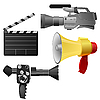 Vector clipart: cinema set