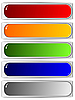 Vector clipart: Set of color long buttons