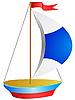 Vector clipart: Small ship