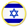 Vector clipart: button with flag Israel