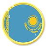 Векторный клипарт: кнопка с флагом Казахстан