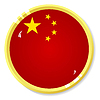 Vector clipart: button with flag China