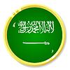 Vector clipart: button with flag Saudi Arabia