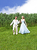 Happy couple outdoors | Stock Foto